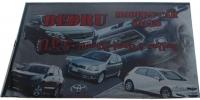 Bedru Car Sales