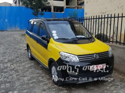 Car for rent-GLORY-DFSK