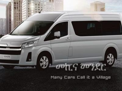 Car for rent-TOYOTA-Hiace
